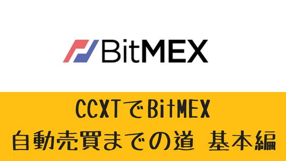 ccxy_python001